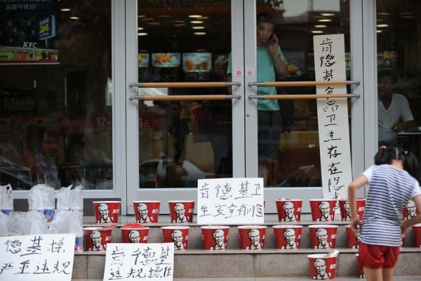 Meal bucks and signs condemning KFC.