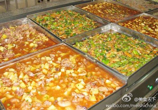 university canteen food
