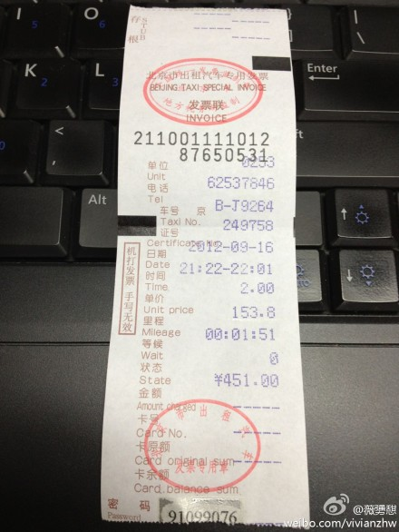 Beijing taxi receipt showing over 153km travelled within 39 minutes for a total fare of 491 RMB. The passenger was reportedly a Frenchman from Hong Kong in Beijing for business.