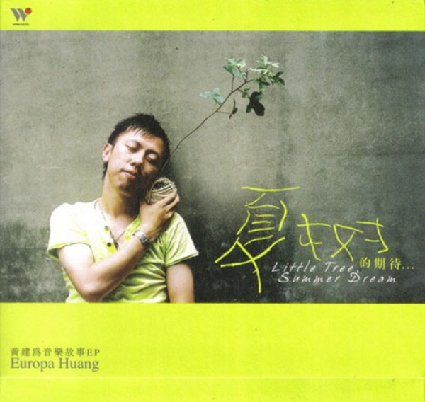 Europ Huang 03