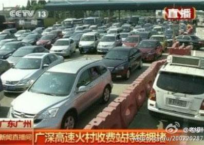 traffic jams on Guangshen Highway