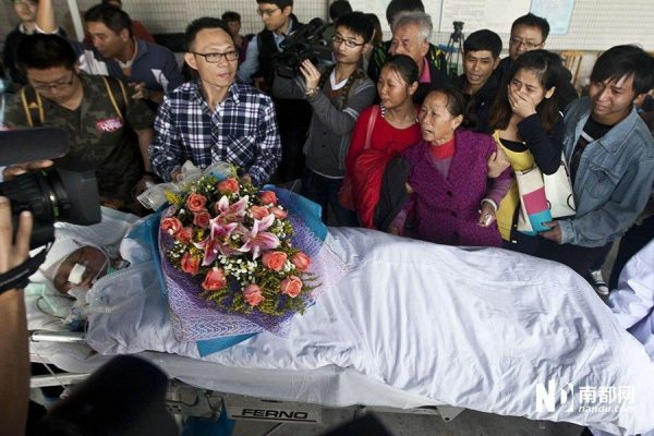 Wu Huajing's family is in deep sorrow.