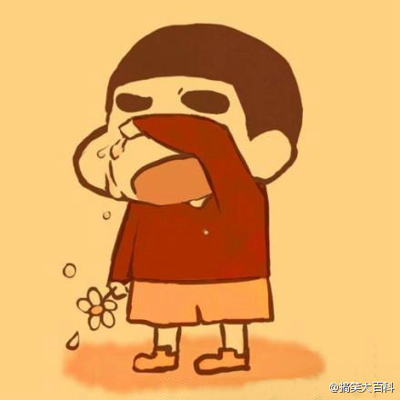 crying Crayon Shin-chan