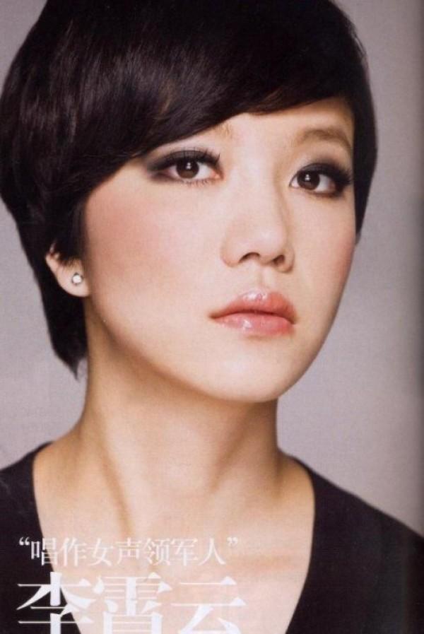 Michelle Lee aka Li Xiaoyun 03