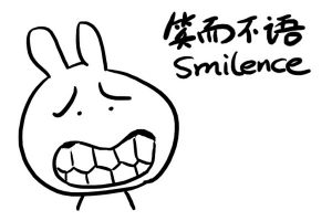 Smilence