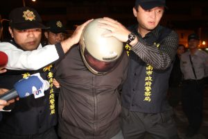 Taiwan_Calls_For_Death_Penalty_01