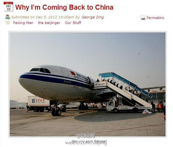 China's Caijing magazine microblog shares a satarical article from TheBeijinger about why an American is coming back to China.