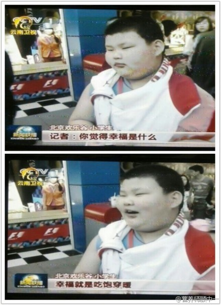 """Chubby boy answered the question """"What do you think is happiness"""""""