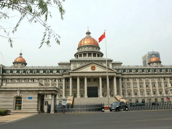 The office building of Wuxi City Jiangyin City People's Court of Justice.