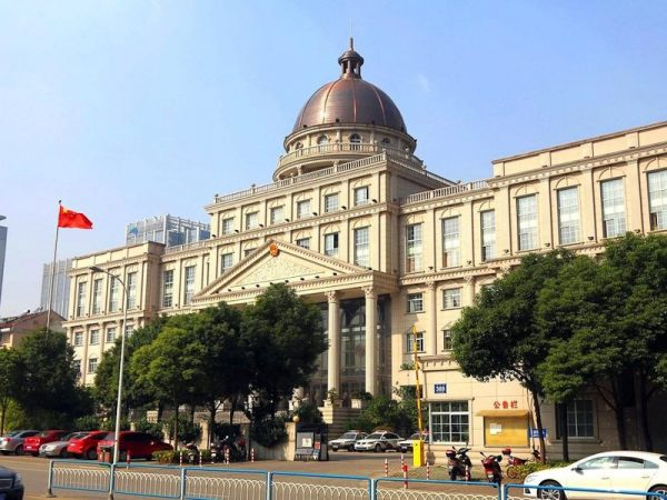 The office building of Wuxi City Nanchang District People's Court of Justice.