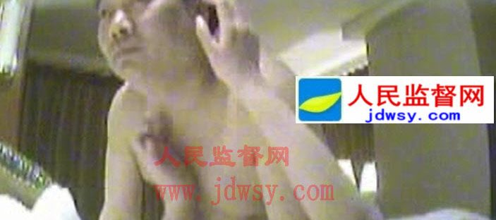 Chongqing Beibei District Party Secretary Lei Zhengfu in 2007 sex tape with mistress.
