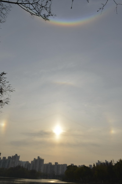 The solar halo and the upside down rainbow.