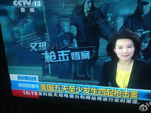 A screenshot of the CCTV News reporting the US school shooting.