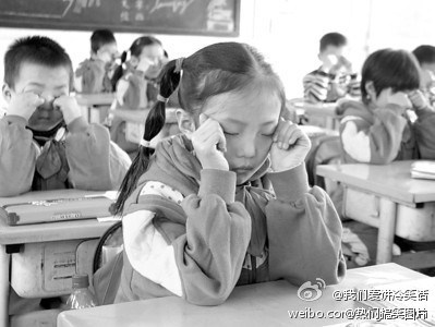 Eye exercises for Chinese students
