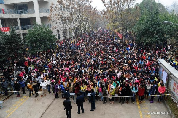 National College English Test started in December, 2012 in China