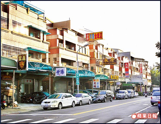 Shijia East Road in Taichung's East District, where multiple elderly associations were fronts for underground gambling on when terminally ill people would die.