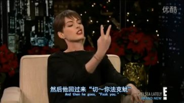 "Anne Hathaway on ""Chelsea Lately"", telling a funny story of the most embarrassing moment in her life being her first time meeting Daniel Craig."