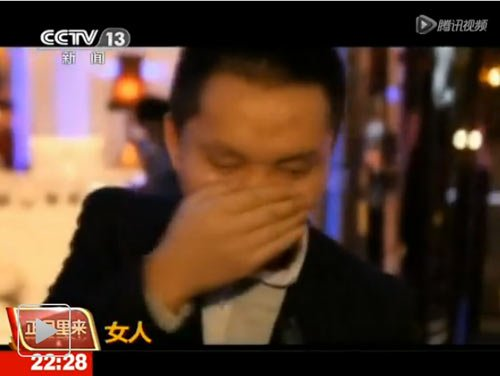 "A Chinese man interviewed by CCTV News on the street about what he ""lacks"" replies with ""a woman""."
