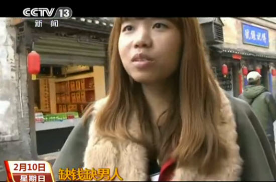 cctv asks chinese on the street what do you lack in 2013 chinasmack