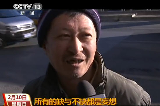 "A Chinese man interviewed by CCTV News on the street about what he ""lacks"" replies that ""everything we lack and don't lack are just delusions""."