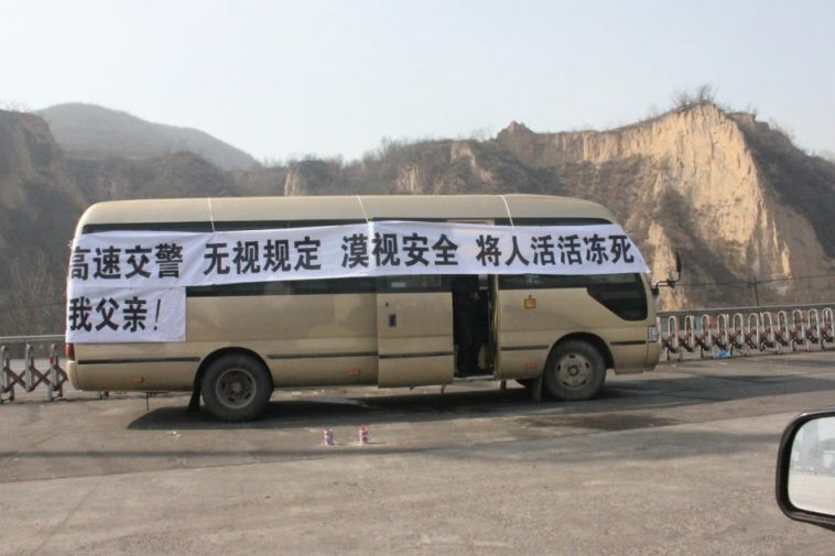 The bus in which the driver died.