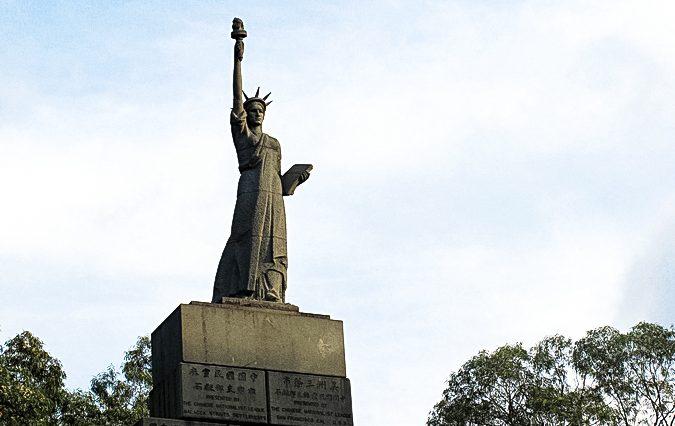 Guangzhou Huanghuagang Statue of Liberty