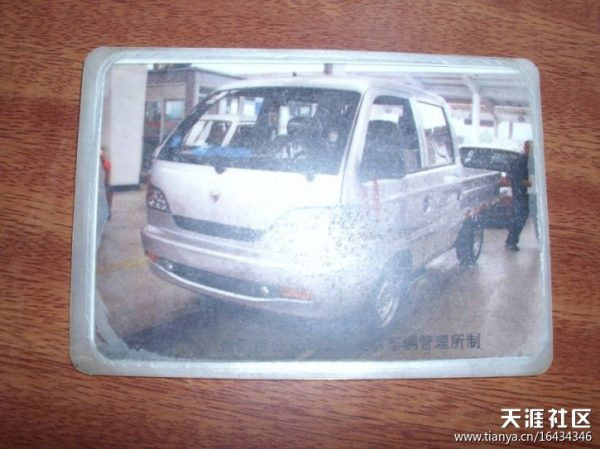 A photograph of a Chinese netizen's small truck that was confiscated and impounded by Lanzhou auhtorities.