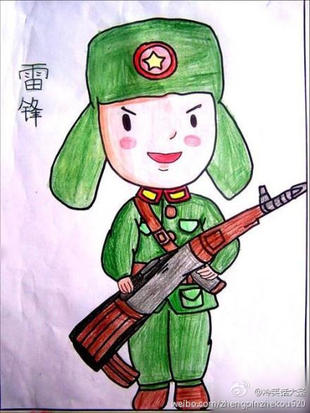 Lei Feng 02