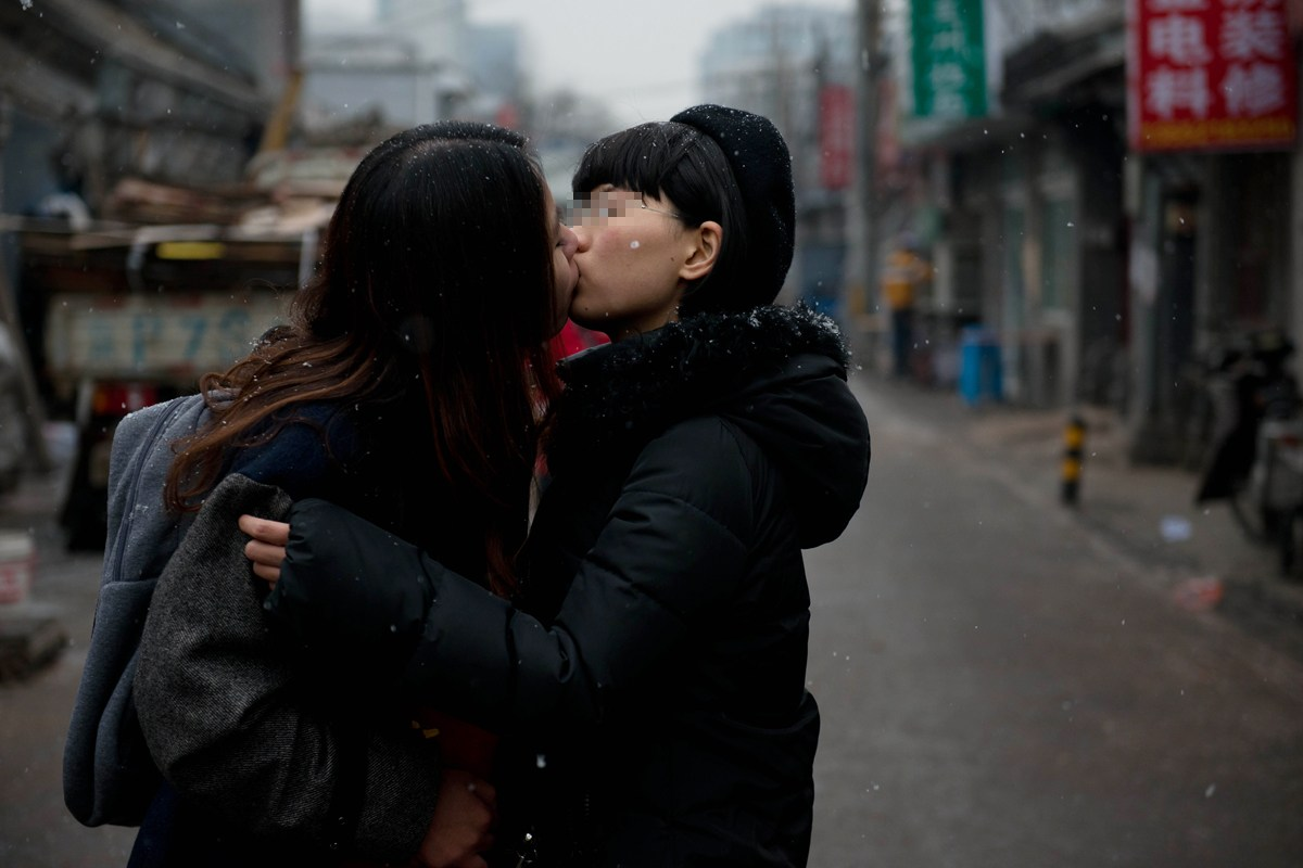Popular chinese same sex dating app removed