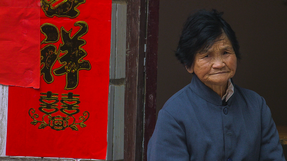 Old Chinese granny.