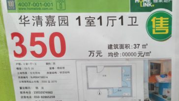 A 37 square meter home in Beijing's Wudaokou neighborhood is listed with a 3.5 million RMB asking price.