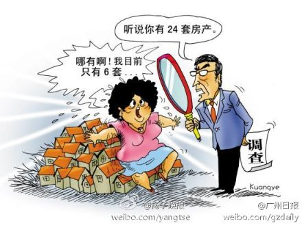 "A Chinese political cartoon about the 2012 ""House Aunt"" controversy where a man says he hears she owns 24 houses and her replying that she only owns 6."