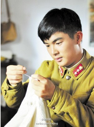 A Young Lei Feng movie still.