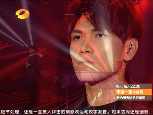 Aska Yang aka Yang Zongwei on I Am A Singer