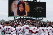 boston-red-sox-baseball-game-lu-lingzi-overseas-chinese-student-victim-of-boston-marathon-bombings-remembered-ap-photo