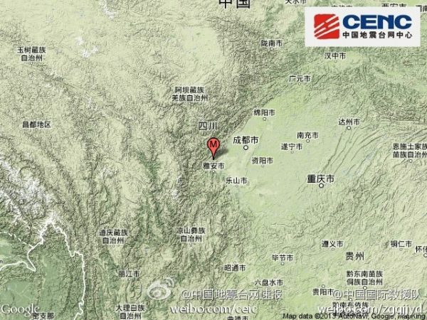china-sichuan-province-yaan-city-epicenter-of-2013-earthquake