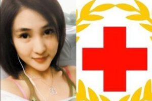 Guo Meimei and the Chinese Red Cross Society logo.