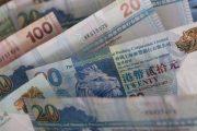 hong-kong-currency-bills-notes-cash