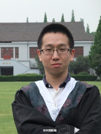 Huang Yang, a Fudan University graduate student who was poisoned to death by his roommate.