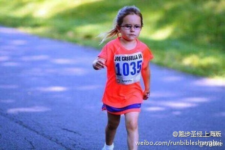 Little girl participating in Joe Cassella 5k Run.