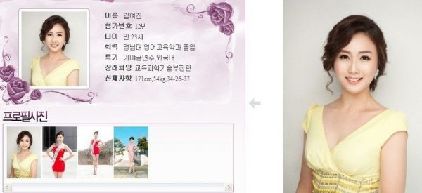 miss-korea-pageant-2013-contestants-01