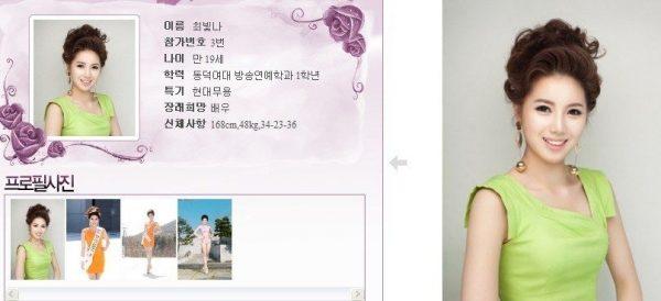 miss-korea-pageant-2013-contestants-02