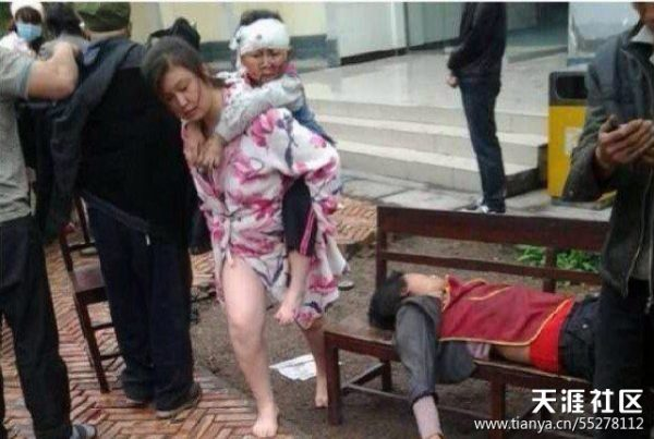 sichuan-earthquake-2013-04-20-chinese-residents-outside-02