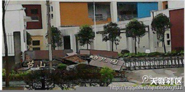 sichuan-earthquake-2013-04-20-damage-02