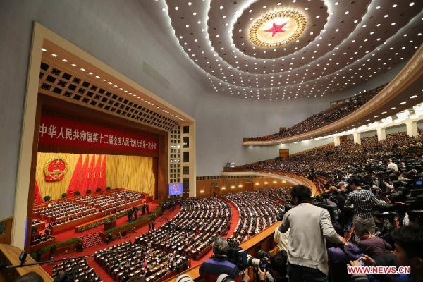 12th National People's Congress in Beijing.