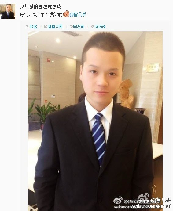 Chinese netizen 少年派的漂漂漂漂流 asks 留几手 for a review. asks 留几手 for a review.