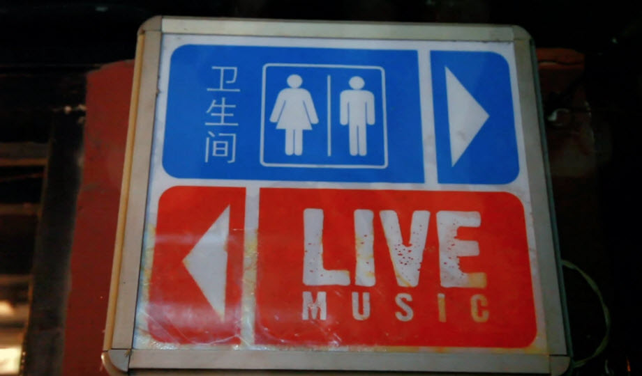 "Chinese signs: ""Toilet"" and ""Live Music"""