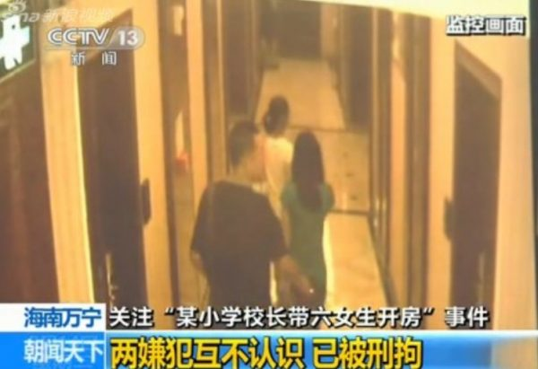 A surveillance footage of the hotel showing the schoolmaster and two of the girls.