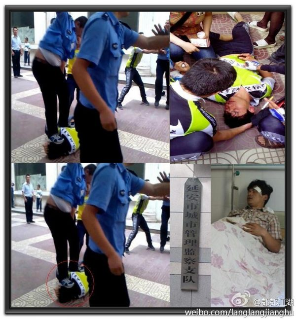 The perpetrating chengguan and the victim.