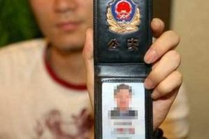 A policeman is showing his ID.